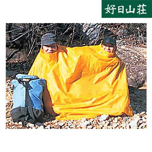 テント・タープ, テント 5 ARAI TENT 0370902 220201021 0:0020201023 9:59
