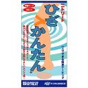 ニトリート NITREAT ひざかんたん(2枚入り) 品番:HK-75435/NITREAT◎