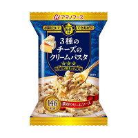 【ポイント10倍】アマノAMANO三ツ星キッチン3種のチーズのクリームパスタ品番:DF-0401【ワンダフルDAY2018/02/010:00〜2018/05/0123:59】