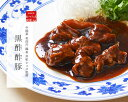 中國菜 老四川 飄香(ピャオシャン)「黒酢酢豚」180g | 古樹軒 ...