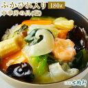 (冷凍)ふかひれ入り中華丼の具(塩味)180g| 古樹軒 高