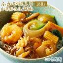 (冷凍)ふかひれ入り中華丼の具(醤油)180g | 古樹軒