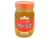 純粋アカシア蜂蜜