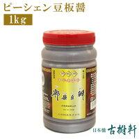 ピーシェン豆板醤1kg(容器)