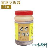 家常豆板醤1kg(容器)