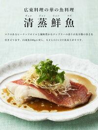 【パウチ】香港式海鮮のたれ90g|古樹軒中華万能調味料国産タレ広東料理中華料理ドレッシングソースかけるだけ簡単便利蒸し魚清蒸鮮魚本格中華