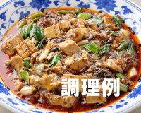 麻婆豆腐調理例