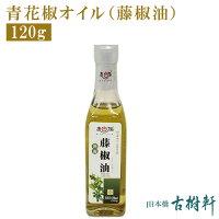 藤椒油(瓶)