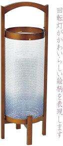 【全品30%OFF】【送料無料】モダン提灯(ちょうちん)回転みやび13号ふうせん柄(1個入)木製