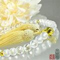 京都の念珠・数珠(じゅず)朝霧水晶切子シトリントパーズ(黄水晶)仕立正絹頭付房