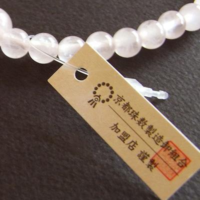ローズクオーツ|数珠|念珠