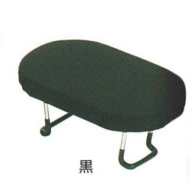 [携帯用正座椅子] 新らくらく椅子 無地 [大][袋付][3色:青色/エンジ色/黒色]座面高(座高)10.5cm
