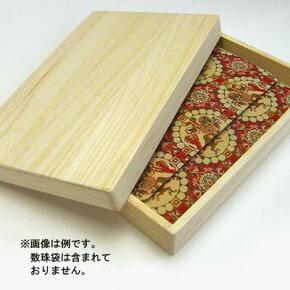 桐箱(数珠袋用)