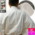 【冬用】ネル半襦袢(紐なし)綿100%のふんわりコットンフランネル身頃&袖通りが良いポリエステル袖3サイズ:M/L/LL.