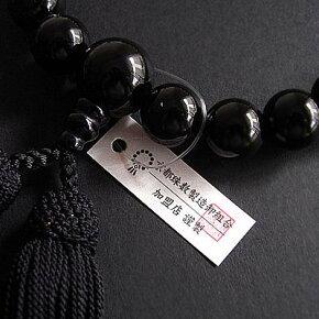 京都の念珠・数珠(じゅず)黒オニキス22玉共仕立正絹頭付房(セール品)【京雅●0408】