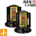 厨子型ミニ仏壇小【蒔絵入り桜/鉄仙/蓮】(本体のみ)