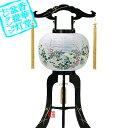【盆提灯】【30%オフ】PC行灯(3本足) 安芸 《回転筒付》■PC製/紙張■高さ74cm{SSK}