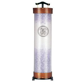 【送料無料】家紋入り置き提灯(ちょうちん)回転提灯立花8号桜調家紋入り萩ボカシ木製
