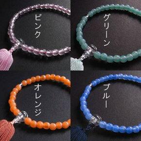 京都|念珠|数珠|おこさま京念珠|子ども数珠|子供数珠|お子さま数珠|お子様数珠|用|お参り|お墓参り|お葬式|お彼岸|お盆|激安|セール品