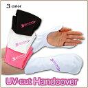 手の甲の日焼け防止 UVカット素材で紫外線ブロック手の平オープンなので、手袋のように滑りま...