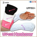Handcover1a