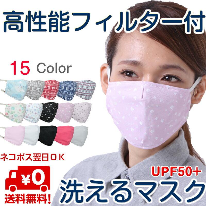 FURAHA(ふらは) 多機能マスク