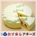 ★バースデーケーキに人気!受賞パティシエの真っ白なレアチーズ【ブラン直...