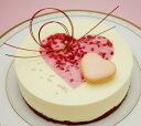【新作】ハートのショコラブラン【直径15cm】ホワイトチョコレートと木苺のムース【楽ギフ_メッ...