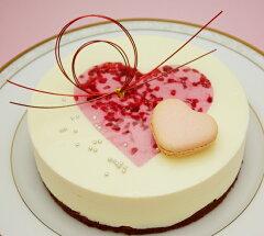 受賞多数パティシエの『ハートのショコラブラン』ホワイトチョコレートと木苺のムース 直径15cm...