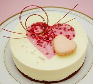 【大人気】ハートのショコラブラン【直径15cm】ホワイトチョコレートと木苺のムース【あす楽対...