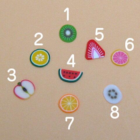 3D Sweets partsスライスフルーツ(25枚入)