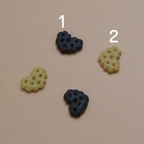 プチハートクッキー(2個入)