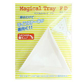 Magical tray FD