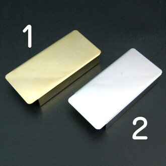 FRISK case (made of gold, silver and aluminum)