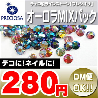 Made in Czech rhinestone ★ プレシオサ ( PRECIOSA) ★::MIX Pack Aurora color: choose size! Unchanged to try ★ Swarovski sparkle tone nail Deco parts review mentioned in Deco nail art スマホデコ