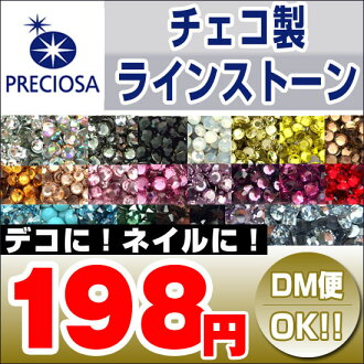 Made in Czech rhinestone ★ プレシオサ ( PRECIOSA) ★:: solid Pack, part 1:: Sparkle Swarovski Crystal pink and not change tone nail Deco parts review mentioned in Deco nail art スマホデコ