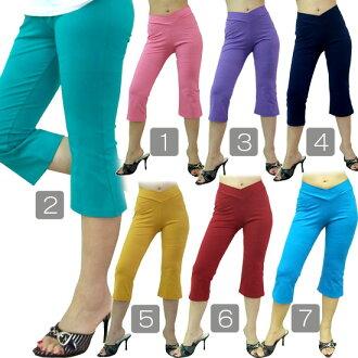 ★ ★ Lycra pants aka 'ゴアパン' super stretch-7 colors-7 / 10ths length seems OK to 7-13 (Capri pants)!