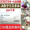 New-1440-ab12-1