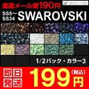 Swa-col3-spack1