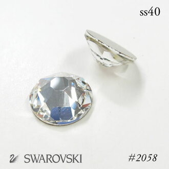 ★ Super ビックスワロフ ski::: Crystal-SS40 (8.5 mm diameter):::-grain