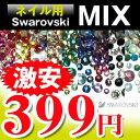 Mix-112-1-nail-100