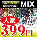 Mix-112-1-nail-100a