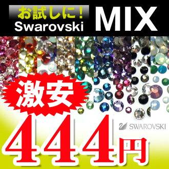 Swatch Swarovski rhinestone ★ beginners MIX (100 tablets) and the グラデーションデコ ♪ Swarovski ss5/ss7/ss9/ss12/ss16 size contains random (9 color) Deco nailart Swarovski Swarowski