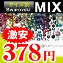 Mix-112-1-saiz