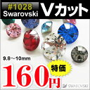 Vcut-160-1