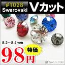 Vcut-98-1