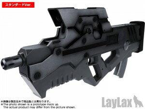 サバイバルゲーム・トイガン, エアガン Laylax Ver 18