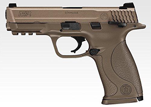 サバイバルゲーム・トイガン, エアガン  MP9 V 18