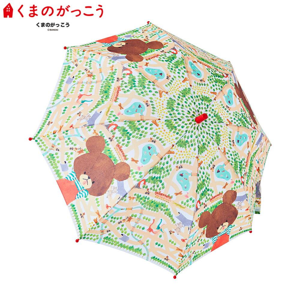ファッション雑貨・小物, 傘  50cm 50 50