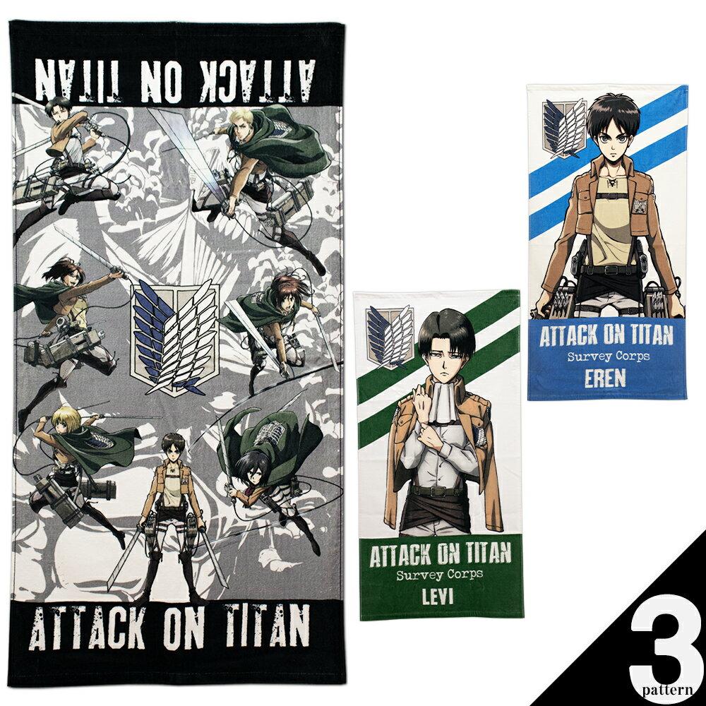 タオル, バスタオル  Attack on Titan